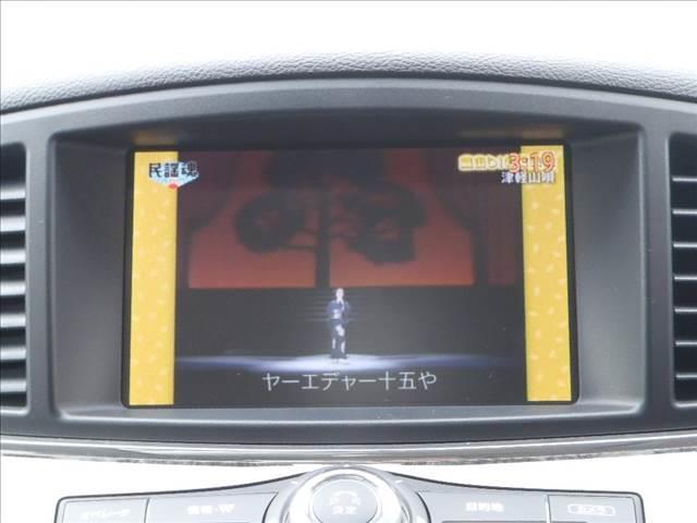 ライダーブラックライン黒本革シートメーカーツインナビ両側電動(12枚目)