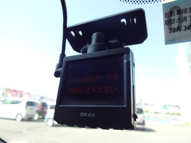 「マツダ」「RX-8」「クーペ」「山梨県」の中古車58