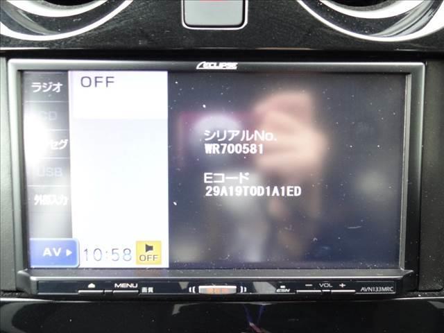 e-パワー X 社外SDナビ CD再生 USB/AUX端子 エマージェンシーブレーキ LDW ハイビームアシスト ETC 車輌近接警報 DRIVEモード スマートキー プッシュスタート オートAC パーキングソナー(12枚目)