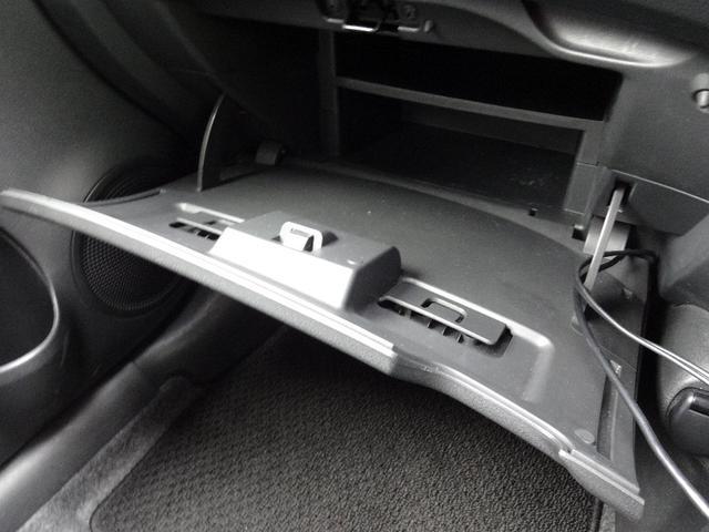 e-パワー X 社外SDナビ CD再生 USB/AUX端子 エマージェンシーブレーキ LDW ハイビームアシスト ETC 車輌近接警報 DRIVEモード スマートキー プッシュスタート オートAC パーキングソナー(31枚目)