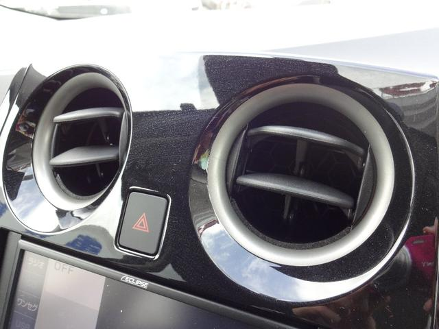 e-パワー X 社外SDナビ CD再生 USB/AUX端子 エマージェンシーブレーキ LDW ハイビームアシスト ETC 車輌近接警報 DRIVEモード スマートキー プッシュスタート オートAC パーキングソナー(55枚目)