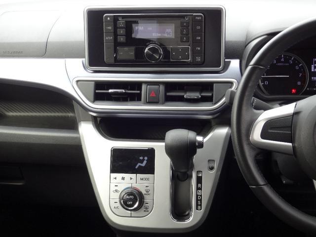 C G SAIII 純正オーディオ CD/AUX/USB スマートアシスト3 アイドリングストップ オートエアコン スマートキー プッシュスタート ETC LEDヘッドライト&フォグ オートハイビーム PWRモード(36枚目)