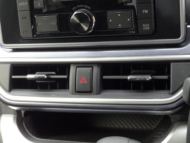 C G SAIII 純正オーディオ CD/AUX/USB スマートアシスト3 アイドリングストップ オートエアコン スマートキー プッシュスタート ETC LEDヘッドライト&フォグ オートハイビーム PWRモード(48枚目)