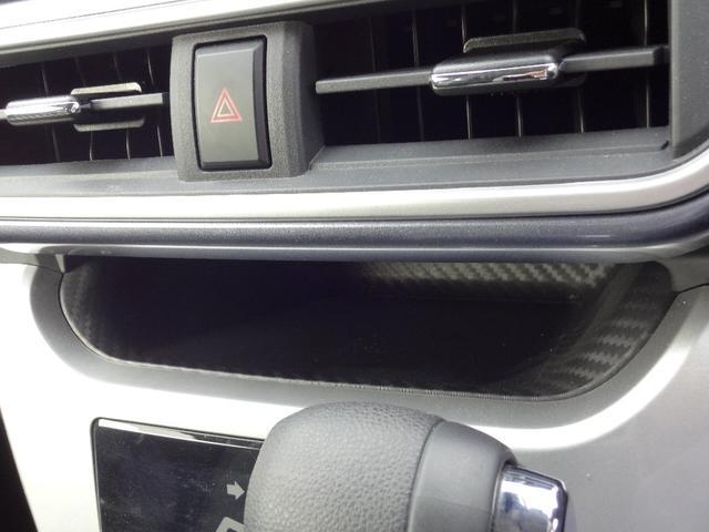 C G SAIII 純正オーディオ CD/AUX/USB スマートアシスト3 アイドリングストップ オートエアコン スマートキー プッシュスタート ETC LEDヘッドライト&フォグ オートハイビーム PWRモード(49枚目)
