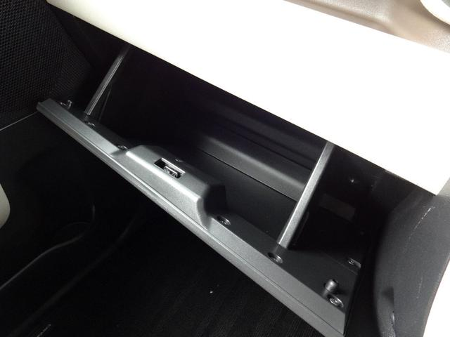 Xメイクアップリミテッド SAIII ダイハツSDナビ フルセグ パノラマモニター スマートアシスト3 ワンタッチ両側パワスラ エコアイドル スマートキー プッシュスタート ハイビームアシスト オートAC ステアリモコン 2トーンカラー(43枚目)