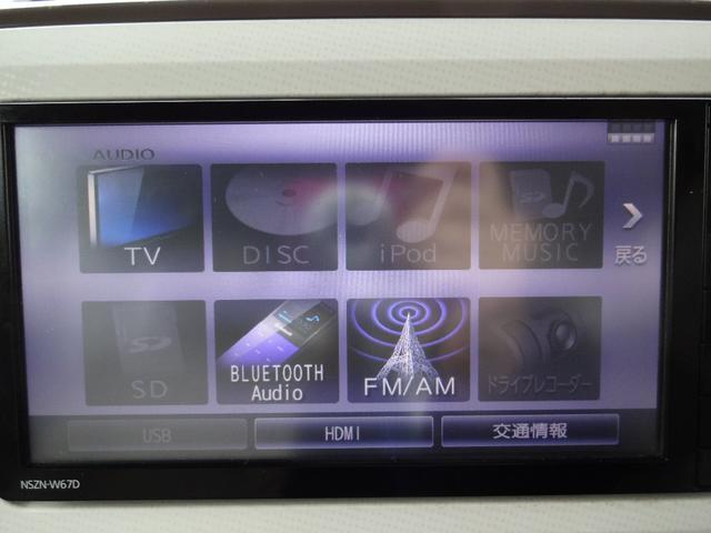 Xメイクアップリミテッド SAIII ダイハツSDナビ フルセグ パノラマモニター スマートアシスト3 ワンタッチ両側パワスラ エコアイドル スマートキー プッシュスタート ハイビームアシスト オートAC ステアリモコン 2トーンカラー(50枚目)