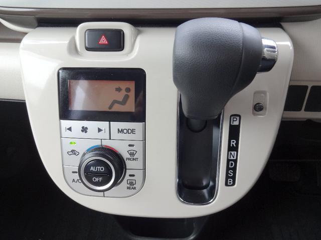 Xメイクアップリミテッド SAIII ダイハツSDナビ フルセグ パノラマモニター スマートアシスト3 ワンタッチ両側パワスラ エコアイドル スマートキー プッシュスタート ハイビームアシスト オートAC ステアリモコン 2トーンカラー(52枚目)