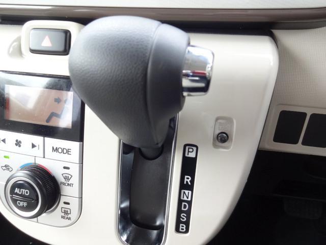 Xメイクアップリミテッド SAIII ダイハツSDナビ フルセグ パノラマモニター スマートアシスト3 ワンタッチ両側パワスラ エコアイドル スマートキー プッシュスタート ハイビームアシスト オートAC ステアリモコン 2トーンカラー(54枚目)