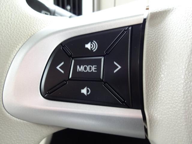 Xメイクアップリミテッド SAIII ダイハツSDナビ フルセグ パノラマモニター スマートアシスト3 ワンタッチ両側パワスラ エコアイドル スマートキー プッシュスタート ハイビームアシスト オートAC ステアリモコン 2トーンカラー(55枚目)