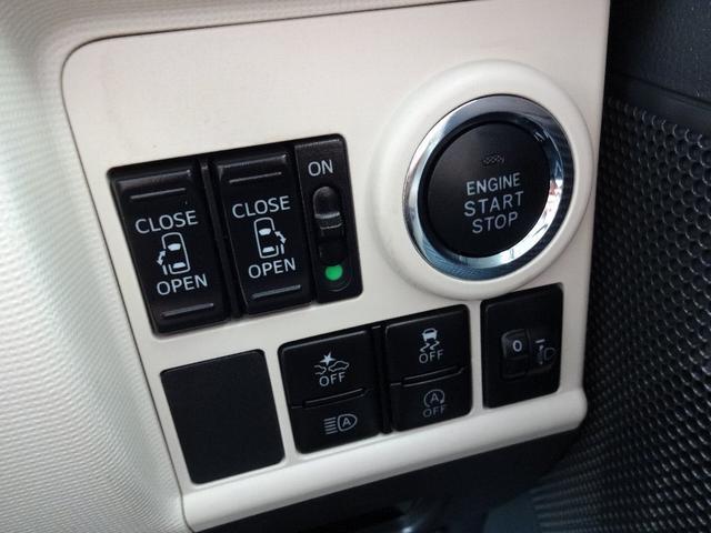 Xメイクアップリミテッド SAIII ダイハツSDナビ フルセグ パノラマモニター スマートアシスト3 ワンタッチ両側パワスラ エコアイドル スマートキー プッシュスタート ハイビームアシスト オートAC ステアリモコン 2トーンカラー(60枚目)