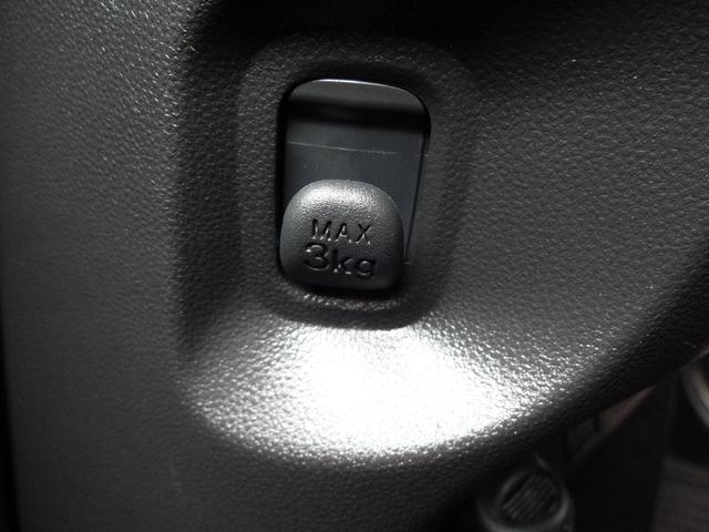 Xメイクアップリミテッド SAIII ダイハツSDナビ フルセグ パノラマモニター スマートアシスト3 ワンタッチ両側パワスラ エコアイドル スマートキー プッシュスタート ハイビームアシスト オートAC ステアリモコン 2トーンカラー(70枚目)