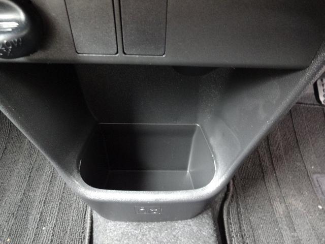 Xメイクアップリミテッド SAIII ダイハツSDナビ フルセグ パノラマモニター スマートアシスト3 ワンタッチ両側パワスラ エコアイドル スマートキー プッシュスタート ハイビームアシスト オートAC ステアリモコン 2トーンカラー(71枚目)