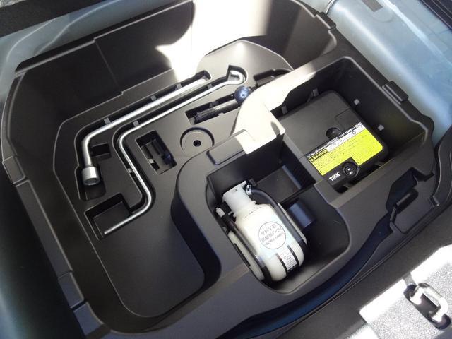 S 純正SDナビ 地デジTV Bluetooth Bモニター トヨタセーフティセンス LEDヘッドライト ハイビームアシスト ビルトインETC ミラーウィンカー スマートキー プッシュスタート VSC(29枚目)