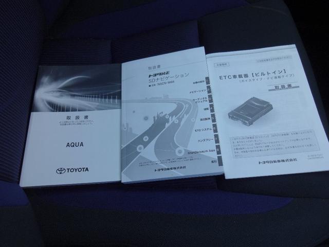 S 純正SDナビ 地デジTV Bluetooth Bモニター トヨタセーフティセンス LEDヘッドライト ハイビームアシスト ビルトインETC ミラーウィンカー スマートキー プッシュスタート VSC(41枚目)