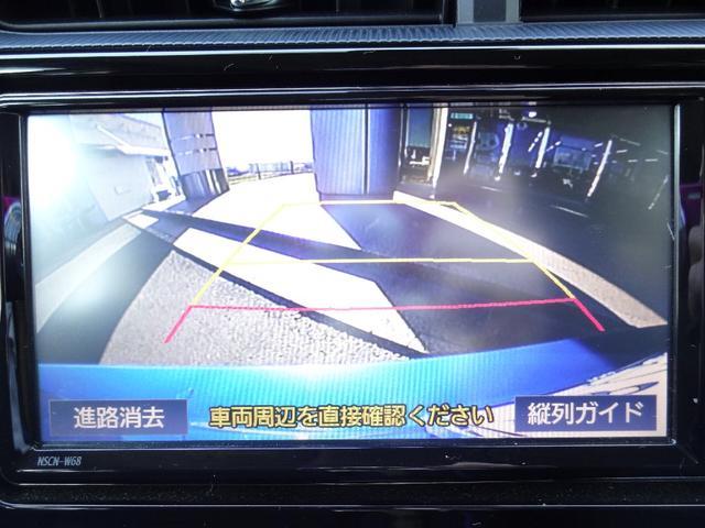 S 純正SDナビ 地デジTV Bluetooth Bモニター トヨタセーフティセンス LEDヘッドライト ハイビームアシスト ビルトインETC ミラーウィンカー スマートキー プッシュスタート VSC(46枚目)