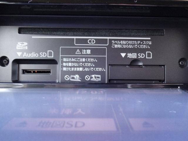 S 純正SDナビ 地デジTV Bluetooth Bモニター トヨタセーフティセンス LEDヘッドライト ハイビームアシスト ビルトインETC ミラーウィンカー スマートキー プッシュスタート VSC(47枚目)