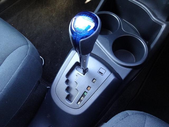 S 純正SDナビ 地デジTV Bluetooth Bモニター トヨタセーフティセンス LEDヘッドライト ハイビームアシスト ビルトインETC ミラーウィンカー スマートキー プッシュスタート VSC(54枚目)