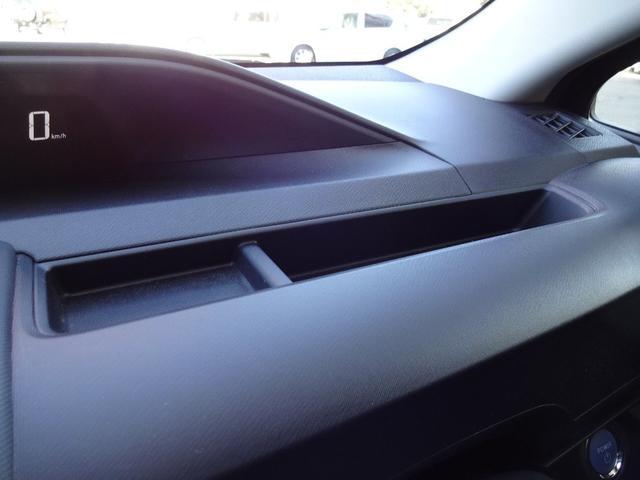 S 純正SDナビ 地デジTV Bluetooth Bモニター トヨタセーフティセンス LEDヘッドライト ハイビームアシスト ビルトインETC ミラーウィンカー スマートキー プッシュスタート VSC(66枚目)