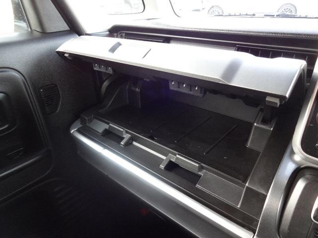 ハイブリッドXZ ターボ 純正8インチメモリーナビ フルセグ 全方位モニター デュアルセンサーブレーキ 両側パワスラ クルコン アイドリングストップ ヘッドアップディスプレイ オートハイビーム シートヒーター パドルシフト(44枚目)