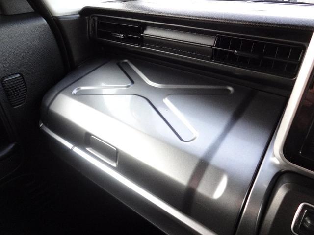 ハイブリッドXZ ターボ 純正8インチメモリーナビ フルセグ 全方位モニター デュアルセンサーブレーキ 両側パワスラ クルコン アイドリングストップ ヘッドアップディスプレイ オートハイビーム シートヒーター パドルシフト(45枚目)
