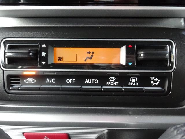 ハイブリッドXZ ターボ 純正8インチメモリーナビ フルセグ 全方位モニター デュアルセンサーブレーキ 両側パワスラ クルコン アイドリングストップ ヘッドアップディスプレイ オートハイビーム シートヒーター パドルシフト(53枚目)