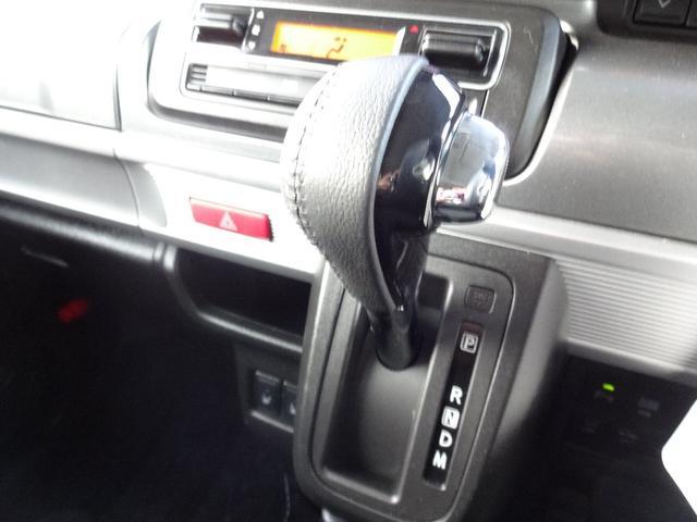 ハイブリッドXZ ターボ 純正8インチメモリーナビ フルセグ 全方位モニター デュアルセンサーブレーキ 両側パワスラ クルコン アイドリングストップ ヘッドアップディスプレイ オートハイビーム シートヒーター パドルシフト(55枚目)
