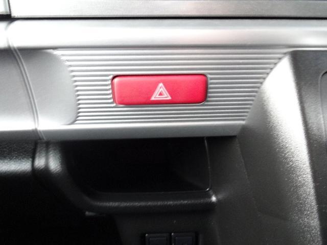 ハイブリッドXZ ターボ 純正8インチメモリーナビ フルセグ 全方位モニター デュアルセンサーブレーキ 両側パワスラ クルコン アイドリングストップ ヘッドアップディスプレイ オートハイビーム シートヒーター パドルシフト(56枚目)