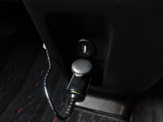 ハイブリッドXZ ターボ 純正8インチメモリーナビ フルセグ 全方位モニター デュアルセンサーブレーキ 両側パワスラ クルコン アイドリングストップ ヘッドアップディスプレイ オートハイビーム シートヒーター パドルシフト(57枚目)