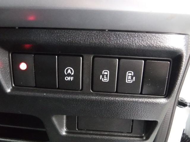 ハイブリッドXZ ターボ 純正8インチメモリーナビ フルセグ 全方位モニター デュアルセンサーブレーキ 両側パワスラ クルコン アイドリングストップ ヘッドアップディスプレイ オートハイビーム シートヒーター パドルシフト(68枚目)