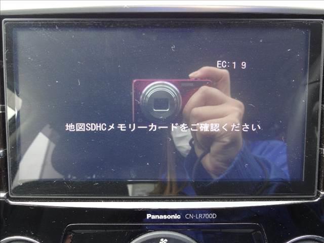 1.6GTアイサイト 4WD 純正ビルトインSDナビ フルセグ Bカメラ アイサイトVer3 全車速追従クルーズ パドルシフト LEDヘッドライト ビルトインETC 前席パワーシート コーナーソナー アイドリングストップ(12枚目)