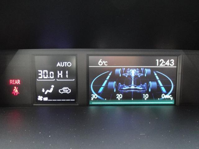 1.6GTアイサイト 4WD 純正ビルトインSDナビ フルセグ Bカメラ アイサイトVer3 全車速追従クルーズ パドルシフト LEDヘッドライト ビルトインETC 前席パワーシート コーナーソナー アイドリングストップ(50枚目)