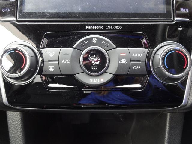1.6GTアイサイト 4WD 純正ビルトインSDナビ フルセグ Bカメラ アイサイトVer3 全車速追従クルーズ パドルシフト LEDヘッドライト ビルトインETC 前席パワーシート コーナーソナー アイドリングストップ(53枚目)
