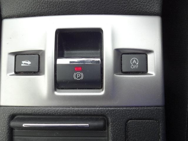 1.6GTアイサイト 4WD 純正ビルトインSDナビ フルセグ Bカメラ アイサイトVer3 全車速追従クルーズ パドルシフト LEDヘッドライト ビルトインETC 前席パワーシート コーナーソナー アイドリングストップ(58枚目)