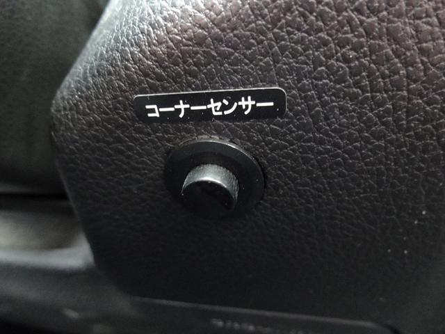 1.6GTアイサイト 4WD 純正ビルトインSDナビ フルセグ Bカメラ アイサイトVer3 全車速追従クルーズ パドルシフト LEDヘッドライト ビルトインETC 前席パワーシート コーナーソナー アイドリングストップ(80枚目)