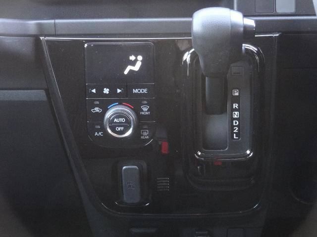 カスタムターボRS SAIII カロッツェリアメモリーナビ DISC BT フルセグTV バックカメラ スマートアシスト3 プリクラッシュ オートライト オートハイビーム 誤発進抑制 車線逸脱警告 LEDヘッドライト(36枚目)