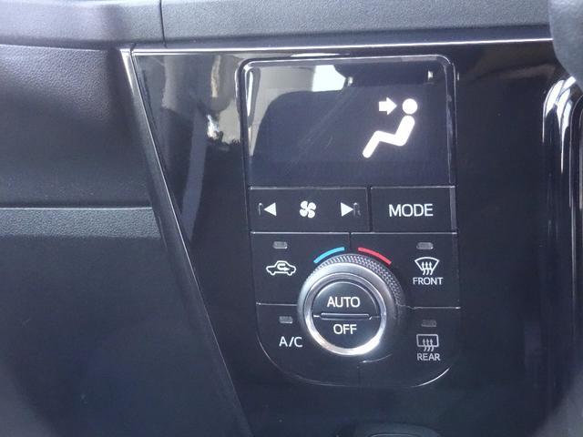 カスタムターボRS SAIII カロッツェリアメモリーナビ DISC BT フルセグTV バックカメラ スマートアシスト3 プリクラッシュ オートライト オートハイビーム 誤発進抑制 車線逸脱警告 LEDヘッドライト(50枚目)