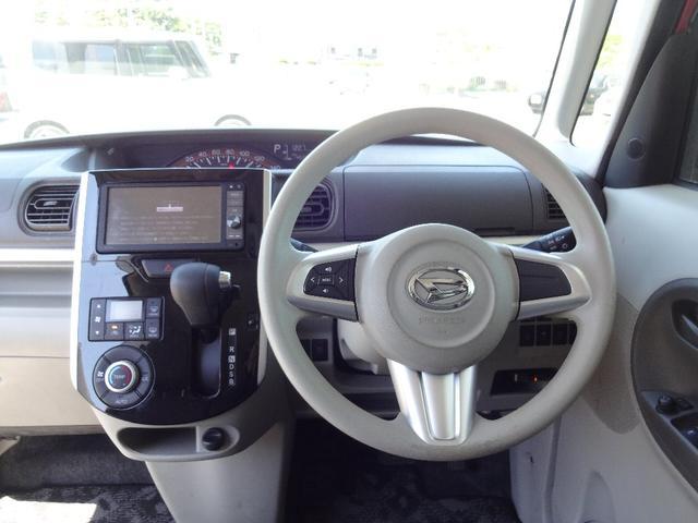 X SAII 純正SDナビ フルセグ Bluetooth Bカメラ パワースライドドア スマートアシスト2 エコアイドル スマートキー プッシュスタート ETC 後席サンシェード オートリトラミラー オートライト(33枚目)