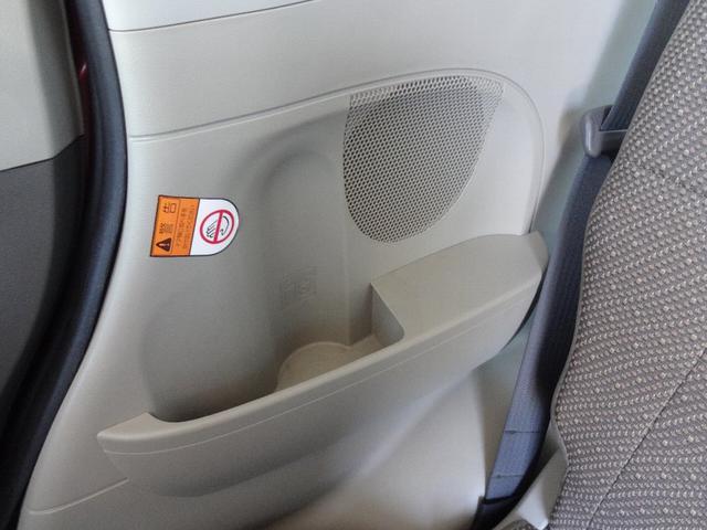 X SAII 純正SDナビ フルセグ Bluetooth Bカメラ パワースライドドア スマートアシスト2 エコアイドル スマートキー プッシュスタート ETC 後席サンシェード オートリトラミラー オートライト(37枚目)