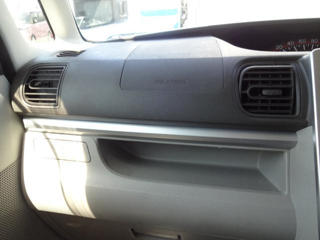 X SAII 純正SDナビ フルセグ Bluetooth Bカメラ パワースライドドア スマートアシスト2 エコアイドル スマートキー プッシュスタート ETC 後席サンシェード オートリトラミラー オートライト(40枚目)