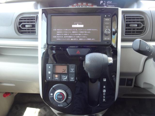 X SAII 純正SDナビ フルセグ Bluetooth Bカメラ パワースライドドア スマートアシスト2 エコアイドル スマートキー プッシュスタート ETC 後席サンシェード オートリトラミラー オートライト(41枚目)