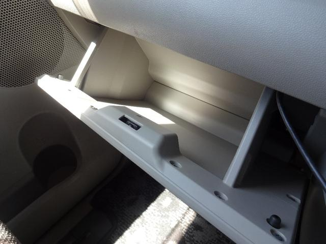 X SAII 純正SDナビ フルセグ Bluetooth Bカメラ パワースライドドア スマートアシスト2 エコアイドル スマートキー プッシュスタート ETC 後席サンシェード オートリトラミラー オートライト(46枚目)