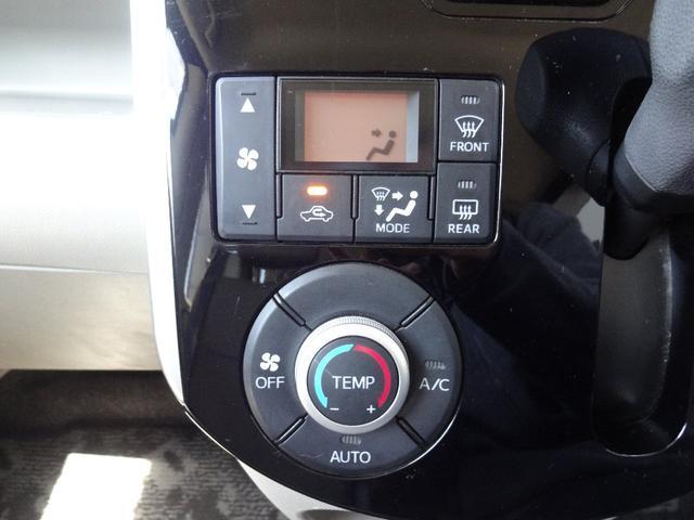 X SAII 純正SDナビ フルセグ Bluetooth Bカメラ パワースライドドア スマートアシスト2 エコアイドル スマートキー プッシュスタート ETC 後席サンシェード オートリトラミラー オートライト(50枚目)