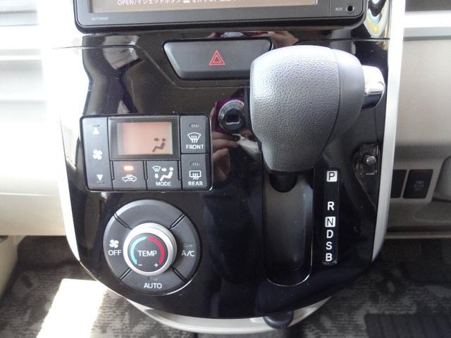 X SAII 純正SDナビ フルセグ Bluetooth Bカメラ パワースライドドア スマートアシスト2 エコアイドル スマートキー プッシュスタート ETC 後席サンシェード オートリトラミラー オートライト(52枚目)