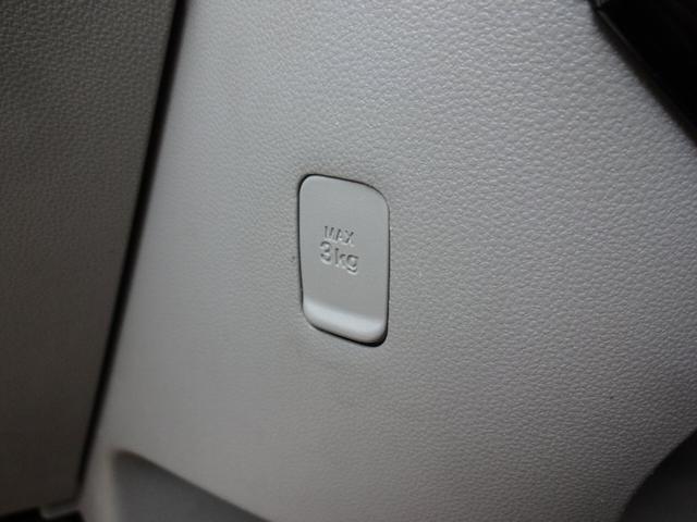 X SAII 純正SDナビ フルセグ Bluetooth Bカメラ パワースライドドア スマートアシスト2 エコアイドル スマートキー プッシュスタート ETC 後席サンシェード オートリトラミラー オートライト(56枚目)