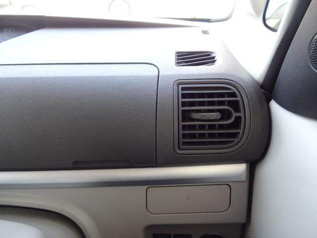 X SAII 純正SDナビ フルセグ Bluetooth Bカメラ パワースライドドア スマートアシスト2 エコアイドル スマートキー プッシュスタート ETC 後席サンシェード オートリトラミラー オートライト(69枚目)