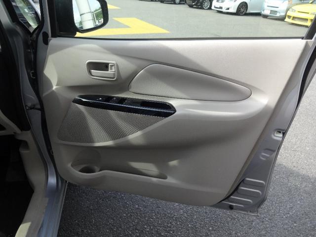 E カロッツェリアオーディオ CD AUX キーレス Hライトレベライザー 運転席シートヒーター ベンチシート 電格ミラー ETC ドライブレコーダー(23枚目)