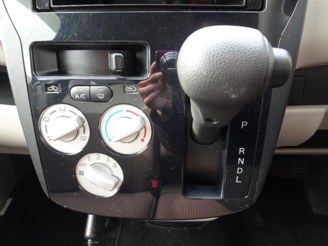 E カロッツェリアオーディオ CD AUX キーレス Hライトレベライザー 運転席シートヒーター ベンチシート 電格ミラー ETC ドライブレコーダー(54枚目)