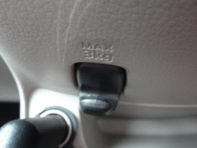 E カロッツェリアオーディオ CD AUX キーレス Hライトレベライザー 運転席シートヒーター ベンチシート 電格ミラー ETC ドライブレコーダー(58枚目)