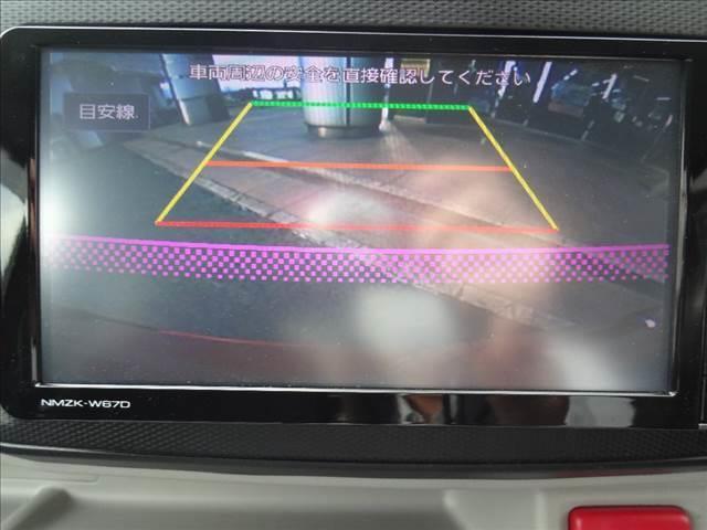 G スマートアシスト 純正メモリーナビ フルセグ CD/DVD Bluetooth Bモニター スマートアシスト3 ETC アイドリングストップ 前席シートヒーター LEDヘッドライト&フォグランプ ハイビームアシスト(15枚目)