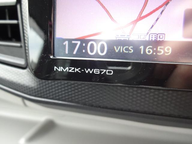 G スマートアシスト 純正メモリーナビ フルセグ CD/DVD Bluetooth Bモニター スマートアシスト3 ETC アイドリングストップ 前席シートヒーター LEDヘッドライト&フォグランプ ハイビームアシスト(45枚目)